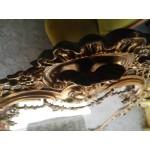Находка - голяма и много плътна конзола месинг с три де апликации и декорации - 4117