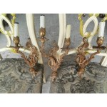 Находка - троен комплект месингови аплици от Франция - 4178