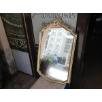 Средно бароково огледало - 1999