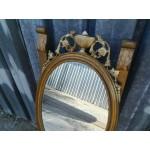 Средно бароково огледало от полиразид - 1940
