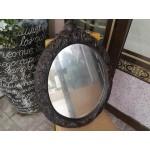 Старо оригинално огледало - 1957