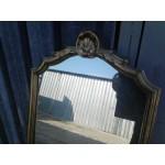 Бароково огледало - 1912