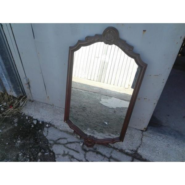 Огледало барок - 1913