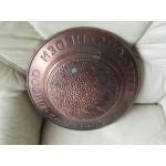 Голяма медна немска чиния - 1758
