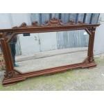 Голямо огледало от дъб - 1642