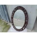 Българско старо огледало от полиуретан - 1656