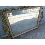 Страхотно средно огледало - 1684