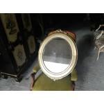Средно бароково дървено огледало Испания с месинг и орнаменти - 4122