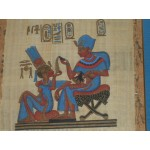 Египетско Пано